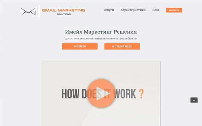 emailmarketing 1